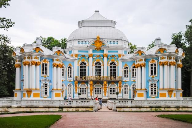 Palais de tsarskoïe selo à saint-pétersbourg