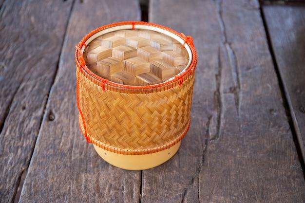Paniers en osier produit de la thaïlande