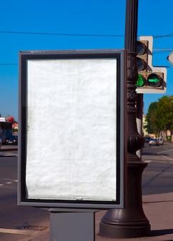 Panneau d'affichage en blanc