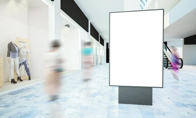 Panneau d'affichage publicitaire sur un centre commercial