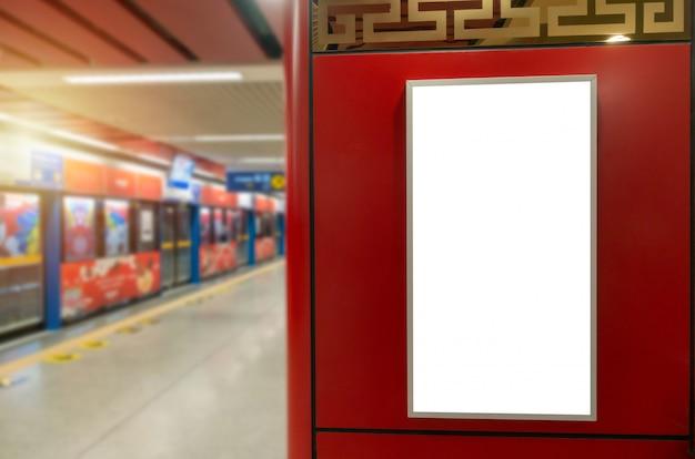 Panneau d'affichage vide blanc ou boîte à lumière publicitaire sur le mur rouge dans la station de métro, publicité, commercial, marketing, concept publicitaire
