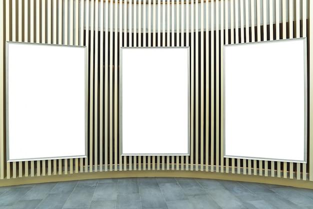 Panneau d'affichage vide simulé.