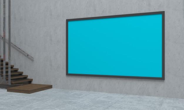 Panneau bleu intérieur