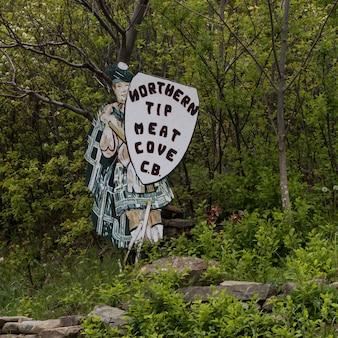 Panneau d'information en forêt, chemin meat cove, sentier cabot, île du cap-breton, nouvelle-écosse, canada