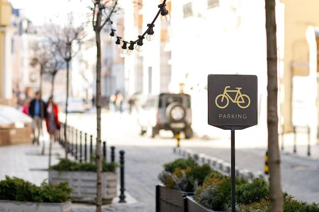 Panneau d'information sur la ville pour le stationnement des vélos
