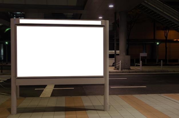 Panneau publicitaire vide, boîte à lumière