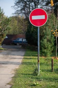 Panneau routier d'arrêt sur poteau métallique interdisant de se déplacer