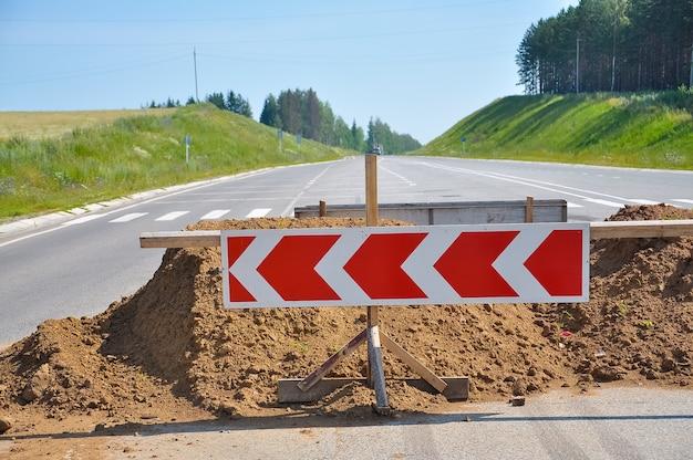 Panneau routier entrée interdite sens de détour