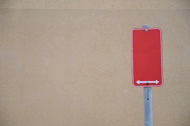 Panneau de signalisation d'étiquette vide pour l'espace de copie