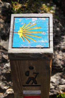 Panneau de signalisation des pèlerins en bois du chemin de saint-jacques
