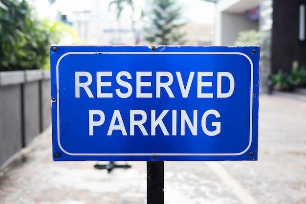Panneau de stationnement réservé, espace réservé dans un parking de vente au détail