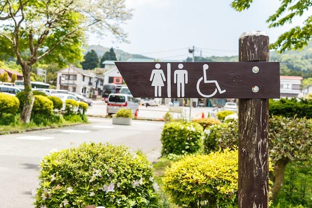Panneau de toilette au japon