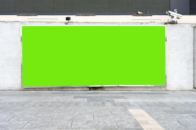 Panneaux d'éclairage panneaux d'éclairage pour relations publiques et supports de relations publiques pour le public