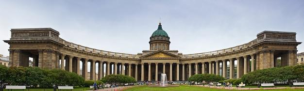 Panorama de la cathédrale de kazan sur nevsky prospect