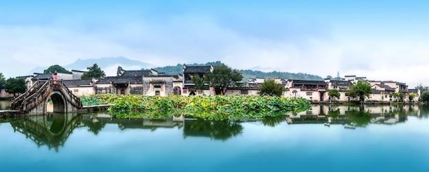 Panorama de la vieille ville d'anhui hongcun