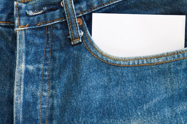 Pantalon décontracté tissu de texture élégante