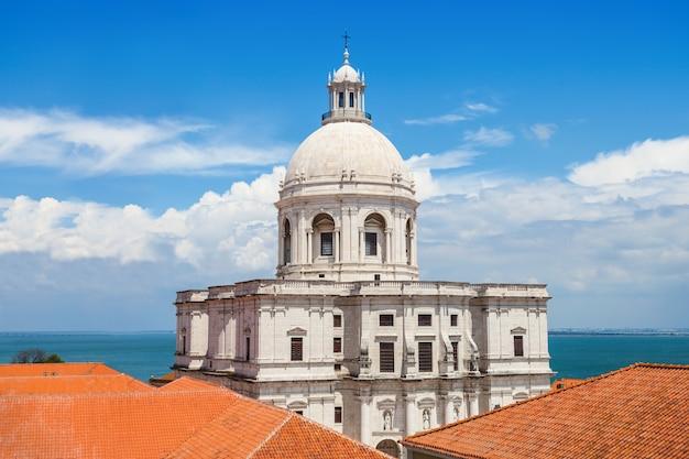 Panthéon national (l'église de santa engracia) est un monument du xviie siècle de lisbonne, portugal