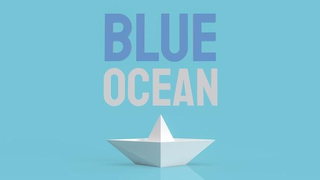 Le papier de bateau blanc sur fond bleu pour le rendu 3d du contenu du marché de l'océan bleu.