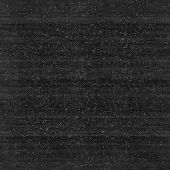 Papier gris dépouillé
