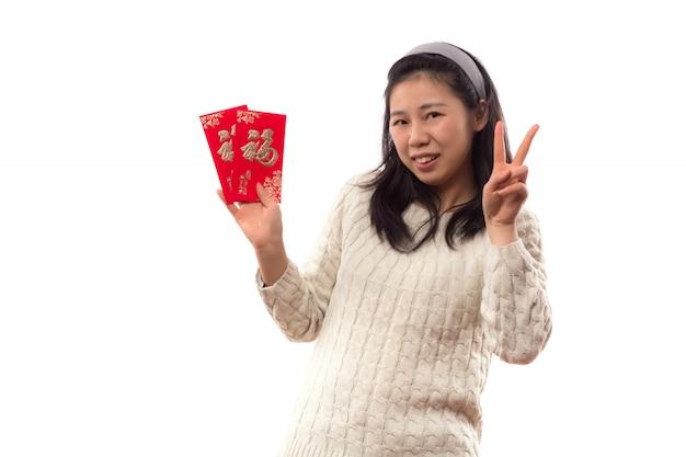 Papier salutation japonaise sourire oriental