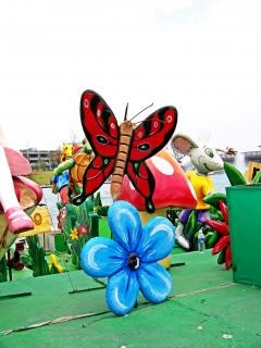 Papillon d'artisanat mexicain