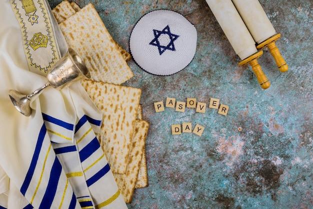 La pâque de pessa'h célébrant les symboles de la grande fête de la famille juive