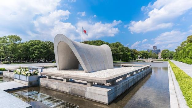 Parc et musée du mémorial de la paix à hiroshima au japon