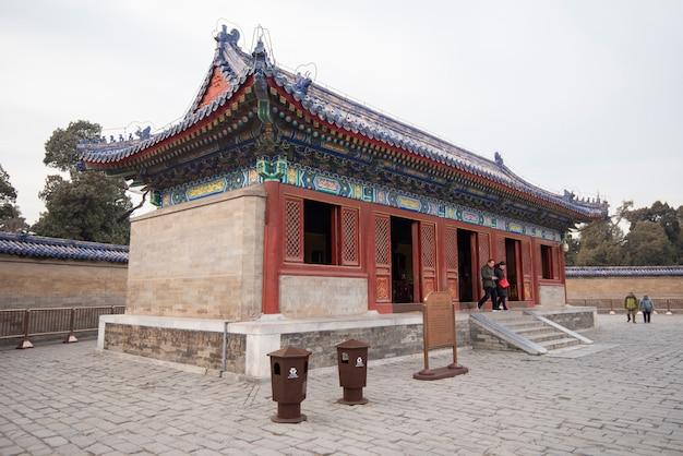 Parc tiantan à beijing, chine