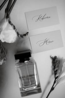 Le parfum de la mariée au camp d'entraînement