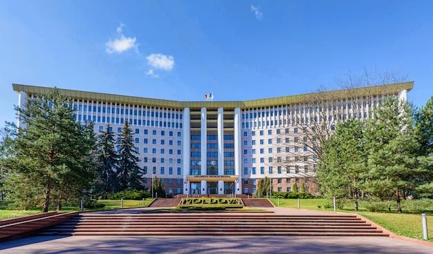 Parlement de la république de moldavie