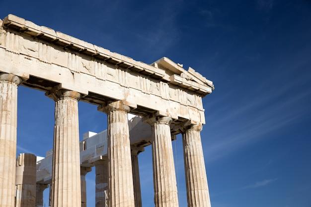 Parthénon sur l'acropole
