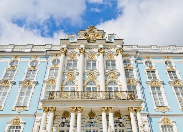 Partie du palais de catherine à tsarskoïe selo (pouchkine), russie