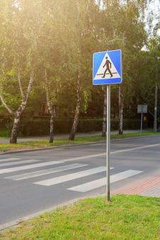 Passage pour piétons ou passage clouté et plaque de rue.