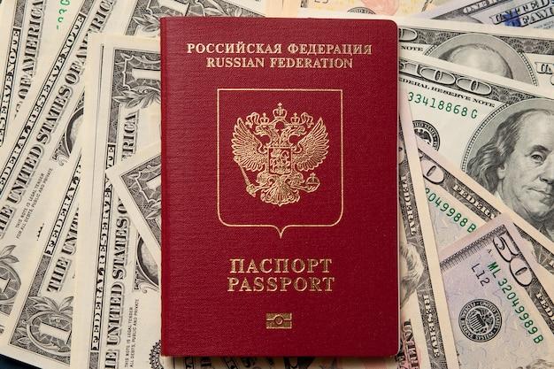 Passeport russe sur les dollars