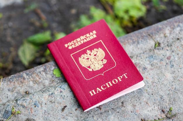 Un passeport russe est sur un trottoir de la ville. document perdu. photo de haute qualité