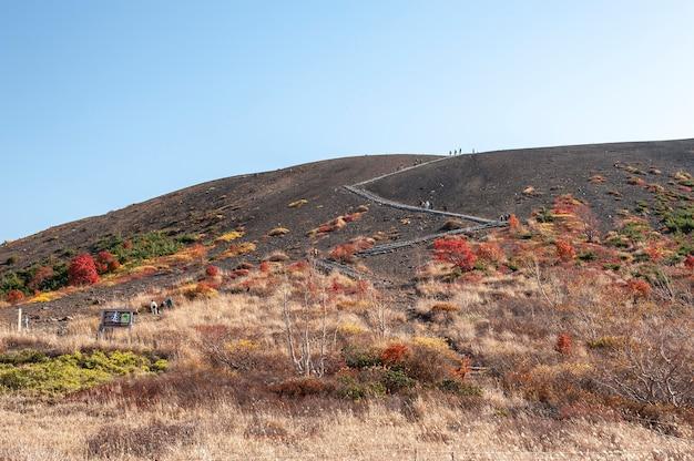 Paysage d'automne vue à fukushima, japon.