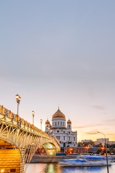 Paysage urbain avec vue sur la cathédrale du christ sauveur