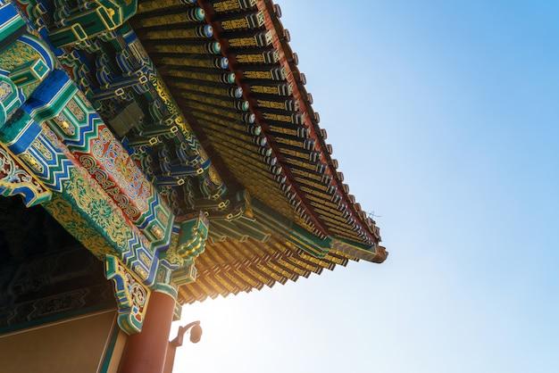 Pékin, cité interdite en chine