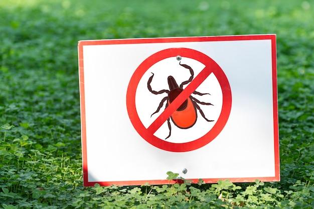 La pelouse est protégée des insectes