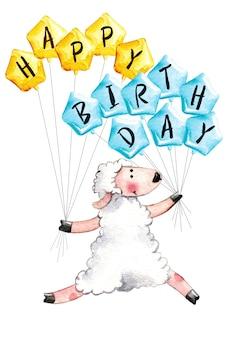 Personnage mignon de mouton aquarelle avec des ballons conception de cartes de joyeux anniversaire