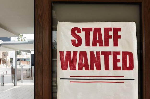 Personnel recherché - avis de vacance d'emploi dans la rue