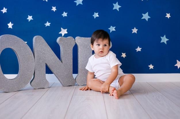 Petit garçon d'un an