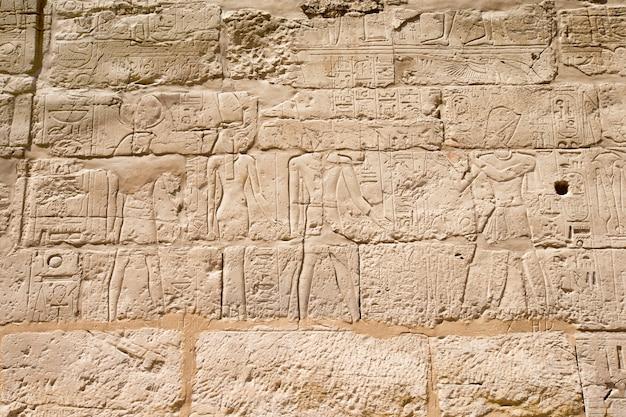 Photos égyptiennes sur un mur