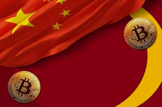 Pièce de monnaie bitcoin d'or sur le fond du drapeau chinois