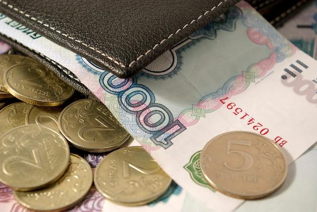 Pièces de monnaie russes, portefeuilles