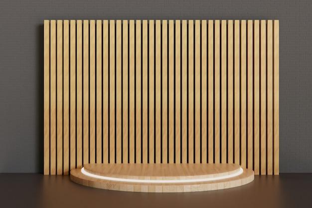 Piédestal en bois minimaliste ou fond de vitrine de scène, podium rendu 3d
