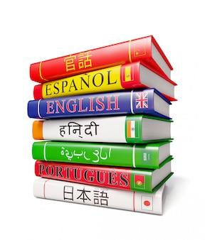 Pile de dictionnaires isolés