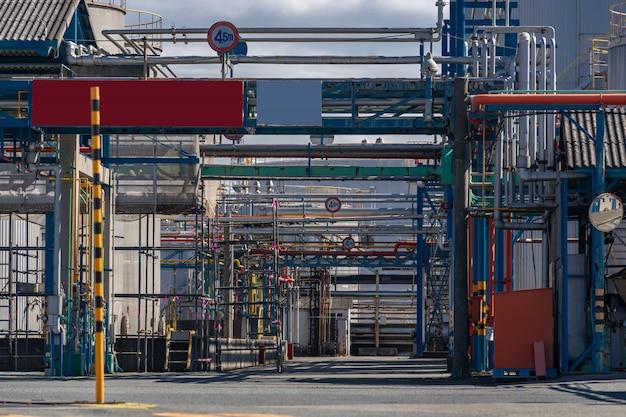 Pipeline usine de traitement des huiles chimiques