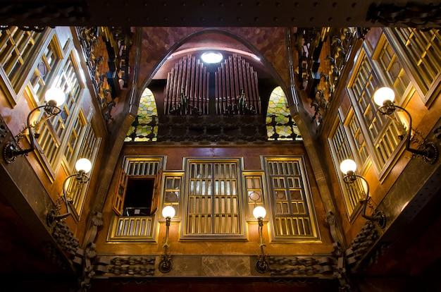 Plafond voûte dans le palais