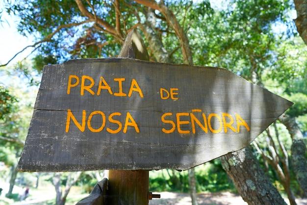 Plage de nostra senora dans les îles clas de vigo aux îles clas